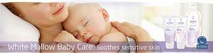 weleda white mallow skincare for sensitive skin and eczema